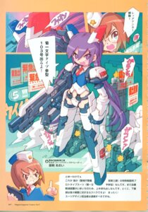 Rating: Safe Score: 4 Tags: mecha_musume tetsuno_kyojin User: Radioactive