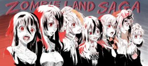 Rating: Safe Score: 16 Tags: bandages hoshikawa_lily konno_junko minamoto_sakura mizuno_ai nikaido_saki seifuku tagme yamada_tae yuugiri_(zombieland_saga) zombieland_saga User: Spidey