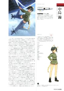 Rating: Questionable Score: 4 Tags: nakajima_nishiki shimada_humikane strike_witches User: Radioactive