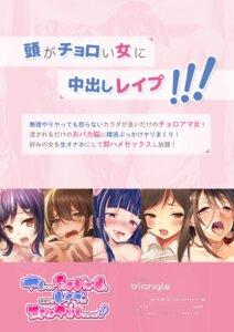 Rating: Explicit Score: 6 Tags: amasa-hikae cum hoshi_ichi kokoa_(artist) mizuhara_yuu noji pokachu seramikku User: kiyoe