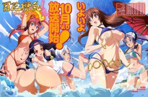 Rating: Questionable Score: 107 Tags: ass bikini cleavage fundoshi garter gotou_matabei_(hyakka_ryouran) gotou_mototsugu hattori_hanzou hattori_hanzou_yoshinari hyakka_ryouran_samurai_girls maid megane miyazawa_tsutomu sanada_yukimura sanada_yukimura_(hyakka_ryouran) school_swimsuit see_through senhime swimsuits tokugawa_sen underboob wardrobe_malfunction wet yagyuu_juubei_(hyakka_ryouran) yagyuu_juubei_mitsuyoshi User: acas