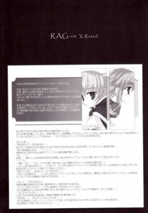 Rating: Safe Score: 2 Tags: io_lite monochrome ragnarok_online yatano User: MirrorMagpie