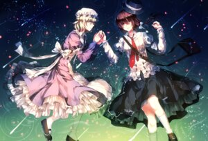 Rating: Safe Score: 12 Tags: dress fuuna_(conclusion) maribel_han touhou usami_renko User: Minacle