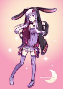 Rating: Safe Score: 22 Tags: animal_ears caffein thighhighs vocaloid yuzuki_yukari User: SciFi