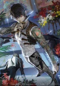 Rating: Questionable Score: 17 Tags: blood male takayama_toshiaki weapon User: Radioactive