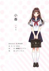 Rating: Questionable Score: 25 Tags: canvas_(morikura_en) morikura_en seifuku User: kiyoe
