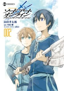 Rating: Safe Score: 8 Tags: eugeo kirito sword_art_online sword_art_online_alicization yamada_koutarou User: kiyoe