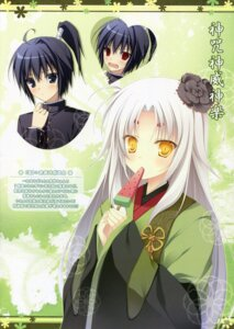 Rating: Safe Score: 19 Tags: allegro_mistic screening takano_yuki User: raiwhiz