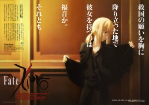 Rating: Safe Score: 28 Tags: business_suit fate/stay_night fate/zero niwa_yasutoshi saber undressing User: SubaruSumeragi