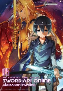 Rating: Safe Score: 11 Tags: abec alice_schuberg armor kirito sword sword_art_online sword_art_online_alicization User: kiyoe