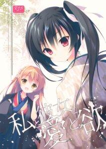 Rating: Questionable Score: 41 Tags: amanagi_seiji ins-mode kimono User: Twinsenzw