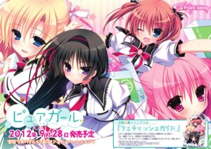 Rating: Safe Score: 32 Tags: front_wing hoshizuki_sora kanadome_miyako kuchifusa_yogiri mekami_suzu nanaca_mai pure_girl seifuku User: WtfCakes