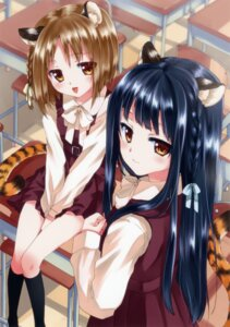 Rating: Safe Score: 42 Tags: animal_ears kuroi_mimei seifuku tail User: Bulzeeb