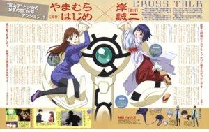 Rating: Safe Score: 14 Tags: kamisama_dolls kuga_utao pantyhose shiba_hibino tagme User: SubaruSumeragi