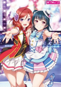 Rating: Safe Score: 29 Tags: crossover inou_shin love_live! love_live!_sunshine!! nishikino_maki tsushima_yoshiko uniform User: saemonnokami