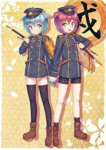 Rating: Safe Score: 11 Tags: animal_ears bike_shorts ichi_makoto inumimi tail thighhighs uniform weapon User: Mr_GT