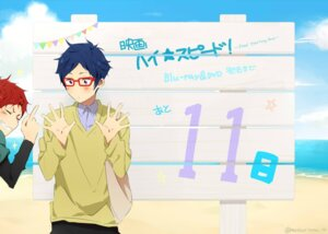 Rating: Safe Score: 5 Tags: free! high_speed! male matsurinnu megane ryugazaki_rei shiina_asahi User: kunkakun