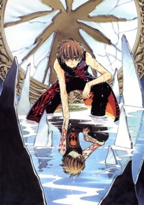 Rating: Safe Score: 4 Tags: clamp li_syaoran male tsubasa_reservoir_chronicle User: Share