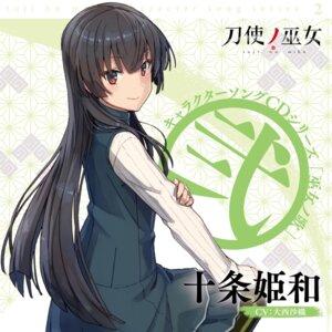 Rating: Safe Score: 15 Tags: disc_cover juujou_hiyori shizuma_yoshinori toji_no_miko User: saemonnokami