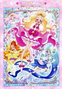 Rating: Questionable Score: 4 Tags: amanogawa_kirara aroma_(precure) dress go!_princess_pretty_cure haruno_haruka heels kaidou_minami pretty_cure puff_(precure) skirt_lift tagme thighhighs User: Radioactive