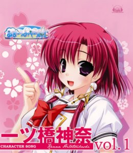 Rating: Safe Score: 18 Tags: amatsumi_sora_ni! disc_cover hitotsubashi_kanna seifuku shintarou User: fireattack