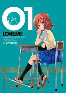Rating: Safe Score: 41 Tags: love_live! nishikino_maki ohara_tometa qp:flapper seifuku User: Hatsukoi