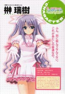 Rating: Safe Score: 5 Tags: lovely_idol nishimata_aoi profile_page sakaki_mizuki User: syaoran-kun