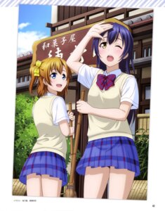 Rating: Safe Score: 24 Tags: kousaka_honoka love_live! love_live!_school_idol_diary_special_edition otono_natsu seifuku sonoda_umi User: drop