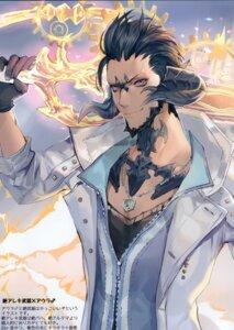 Rating: Safe Score: 6 Tags: final_fantasy final_fantasy_xiv momoko_(momopoco) sashimi_necoya sword User: kiyoe