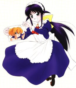 Rating: Safe Score: 4 Tags: andou_mahoro ditama_bow mahoromatic maid User: Radioactive