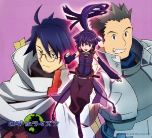 Rating: Safe Score: 12 Tags: akatsuki_(log_horizon) armor disc_cover log_horizon naotsugu shiroe_(log_horizon) User: akusiapa