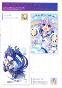 Rating: Questionable Score: 7 Tags: choujigen_game_neptune manamitsu neptune noire tsunako User: Radioactive
