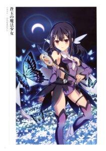 Rating: Questionable Score: 13 Tags: fate/grand_order garter hiroyama_hiroshi leotard miyu_edelfelt thighhighs weapon User: Radioactive
