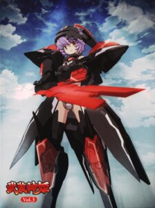 Rating: Safe Score: 18 Tags: altines busou_shinki mecha_musume sword thighhighs User: Radioactive