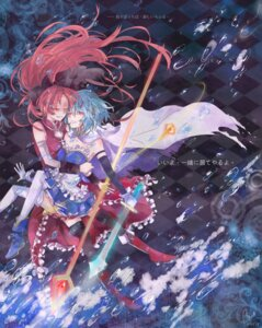 Rating: Safe Score: 8 Tags: miki_sayaka moonbreak puella_magi_madoka_magica sakura_kyouko sword thighhighs User: Radioactive