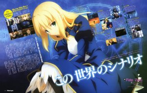 Rating: Safe Score: 25 Tags: fate/stay_night fate/zero kikuchi_shunya saber User: Jigsy