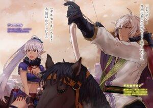 Rating: Questionable Score: 1 Tags: arisaka_ako cleavage elf garter pointy_ears tagme vijfster_saga weapon User: kiyoe