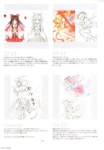 Rating: Safe Score: 2 Tags: 6u character_design flandre_scarlet hakurei_reimu miko sketch touhou wings User: Radioactive