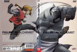 Rating: Safe Score: 5 Tags: alphonse_elric bleed_through disc_cover edward_elric fullmetal_alchemist male screening User: charunetra