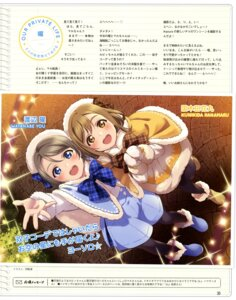 Rating: Safe Score: 19 Tags: inou_shin kunikida_hanamaru love_live!_sunshine!! pantyhose watanabe_you User: drop