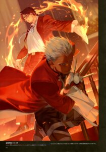 Rating: Questionable Score: 18 Tags: archer fate/stay_night toosaka_tokiomi type-moon User: drop