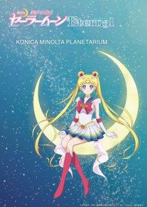Rating: Safe Score: 8 Tags: heels sailor_moon sailor_moon_crystal sailor_moon_eternal tagme tsukino_usagi User: saemonnokami