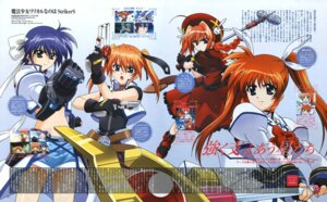 Rating: Safe Score: 1 Tags: komori_atsushi mahou_shoujo_lyrical_nanoha mahou_shoujo_lyrical_nanoha_strikers subaru_nakajima takamachi_nanoha teana_lanster vita User: RozenKiss
