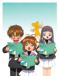 Rating: Safe Score: 6 Tags: card_captor_sakura daidouji_tomoyo kero kinomoto_sakura li_syaoran madhouse seifuku tagme User: Omgix