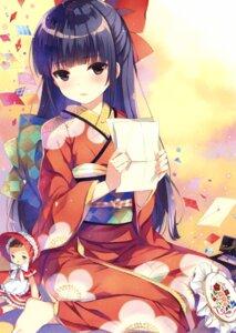 Rating: Safe Score: 61 Tags: kimono sakura_koharu User: Twinsenzw