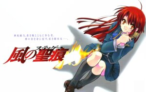 Rating: Safe Score: 5 Tags: kannagi_ayano kaze_no_stigma User: admin2