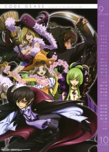 Rating: Safe Score: 26 Tags: calendar c.c. cleavage code_geass halloween kururugi_suzaku lelouch_lamperouge milly_ashford nunnally_lamperouge okayama_shinako witch User: Aurelia