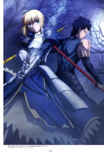 Rating: Safe Score: 16 Tags: fate/stay_night fate/zero lancer_(fate/zero) saber sudou_tomonori User: vkun
