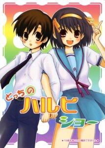 Rating: Safe Score: 6 Tags: crossover fujioka_haruhi ouran_high_school_host_club reverse_trap seifuku suzumiya_haruhi suzumiya_haruhi_no_yuuutsu User: Radioactive