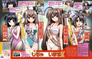 Rating: Safe Score: 28 Tags: bikini cleavage haneda_kobato ootori_naru oretachi_ni_tsubasa_wa_nai swimsuits tamaizumi_hiyoko watarai_asuka User: Ravenblitz